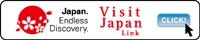 Visiting Japan Links<br />